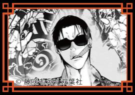 藤咲もえ「腐男子召喚~異世界で神獣にハメられました~」あらすじ・キャラ紹介・最新刊情報まとめ